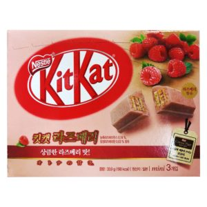 KitKat Himbeere aus Korea